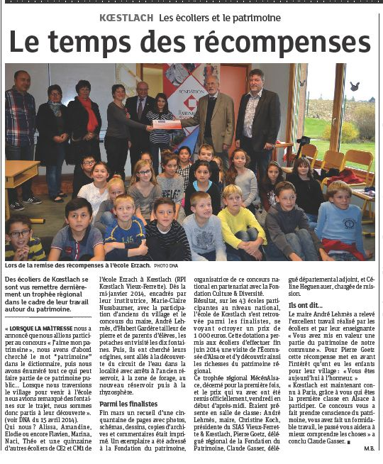 20141120-fontaines-dna-article.jpg